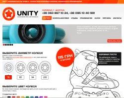 Юнити : сайт - http://unity.co.ua