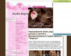 Студія краси Богиня : сайт - http://www.boginya.dp.ua