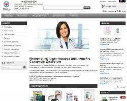 Диалон | Интернет-магазин диабетических товаров : сайт - http://dialon.com.ua