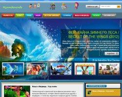 Лучшие мультфильмы и детские фильмы онлайн бесплатно : сайт - http://multdetstvo.ru