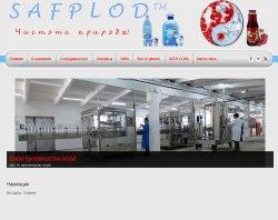 ТОВ Союз консерви : сайт - http://soyuz-k.com.ua