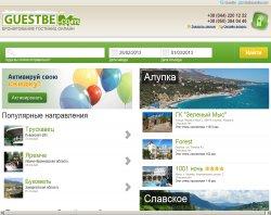 Guestbe.com - Бронирование гостиниц онлайн : сайт - http://www.guestbe.com