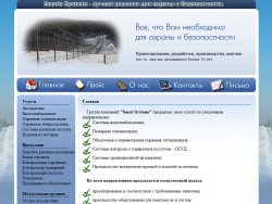 Smart Systems : сайт - http://www.smartsystems.pro