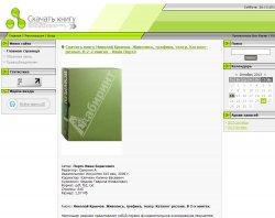 Все для ucoz, tbdev, photoshop : сайт - http://diz-ucotrack.at.ua
