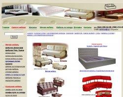 Інтернет-магазин ВамДиван : сайт - http://vamdivan.com.ua/index.htm