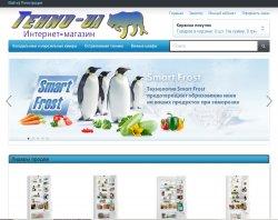 Інтернет-магазин побутової техніки та електроніки Tehno-ua.com : сайт - http://tehno-ua.com