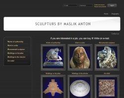 Сайт галерея продажів скульптора Маслик Антона : сайт - http://maslart.com