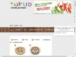 Доставка суши Токио : сайт - http://www.sushi89.ru