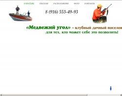 Дома на берегу : сайт - http://domanavode.com