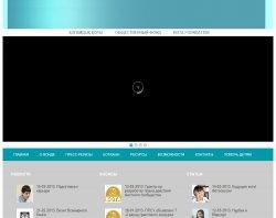 """Громадський фонд """"БОТА"""" : сайт - http://bota.kz/"""