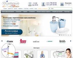"""""""В комфорте"""" - Аксессуары для ванной : сайт - http://vkomforte.su"""