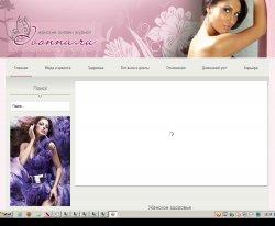 Івонна - жіночий інтернет-журнал : сайт - http://ivonna.ru