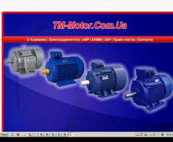 Електродвигуни ТМ-МОТОР : сайт - http://tm-motor.com.ua