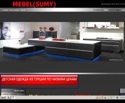 МЕБЛІ (СУМИ) : сайт - http://mebelsumy.at.ua/
