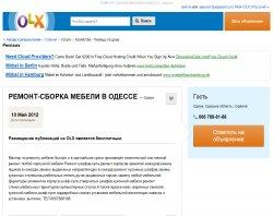 Сборка мебели : сайт - http://odessa.olx.com.ua/iid-181407093