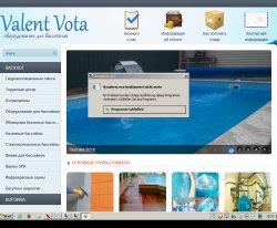Бассейны, оборудование и химия для бассейнов : сайт - http://valent-vota.com.ua/
