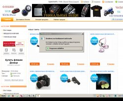 Купити прикольну флешку : сайт - http://sour.01ua.com