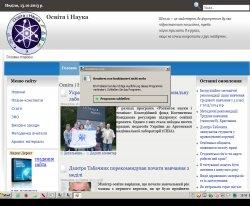 Образование и Наука : сайт - http://firstedu.com.ua/