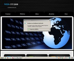 Создаю сайты г.Симферополь : сайт - http://orbitauspeha.net.ua/