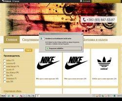Купить ботинки, кроссовки - спортивную обувь оптом и в розницу с доставкой по Украине : сайт - http://im-polli.uaprom.net/