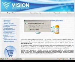 Vision - Продукт нового поколения : сайт - http://vision-buy.net/