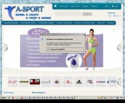«A-Sport» - сучасний інтернет-магазин спортивних товарів : сайт - http://a-sport.com.ua/