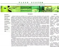 Флор Систем : сайт - http://www.floorsystem.com.ua