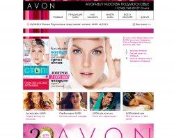 : сайт - http://avon-buy.ru