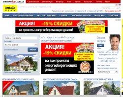 Муратор. Типові готові проекти будинків : сайт - http://proekty.muratordom.com.ua/