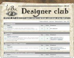 МДФ фасади. Дизайн і виробництво мдф фасадів. : сайт - http://irvik.at.ua/forum/