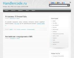 Блог енікейщіка : сайт - http://handlercode.ru