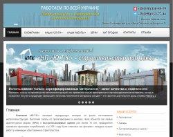 ЧП «Ю.Т.К.» - Изготовление металлоконструкций : сайт - http://www.utk-kiev.com.ua/