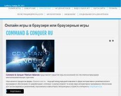 Онлайн игры : сайт - http://supergames.um.la/