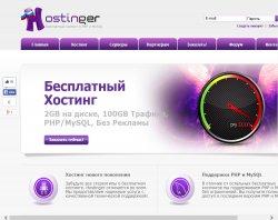 Оздоблювальні матеріали, дизайн інтер'єрів : сайт - http://www.bemotive.hol.es/