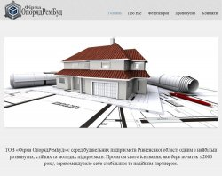 "ООО  ""Опорядрембуд "" : сайт - http://orb.rv.ua"
