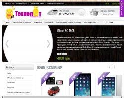 ТехнолЁт. Электроника Вас ждет. : сайт - http://www.tehnolet.com.ua