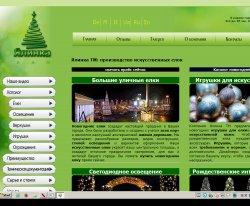 Ялинки штучні на новий рік. : сайт - http://elkaua.com/1