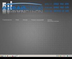 будівельна компанія АнФайСтрой : сайт - http://anfai.by