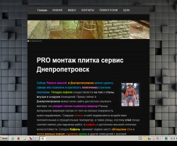 укладка плитки положить плитку кафель Днепропетровск : сайт - http://www.ukladkafelyaplitki.dp.ua