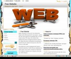Создать сайт бесплатно : сайт - http://free-website8.webnode.ru/