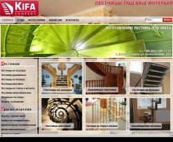 «Кифа» - изготовление лестниц : сайт - http://kifa.dp.ua