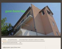 гостьовий будинок ліза : сайт - http://nikolaevka-guest-house-lease.jimdo.com/