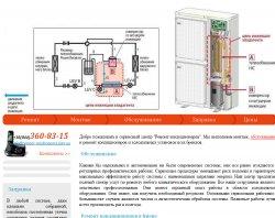 Ремонт кондиціонера : сайт - http://www.remont-condicionera.kiev.ua