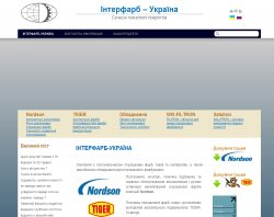    :  - http://interfarb.com.ua