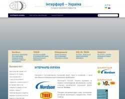 Оборудование порошковой окраски : сайт - http://interfarb.com.ua