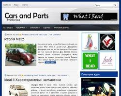 Автомобілі і запчастини : сайт - http://auto.kvantor.biz/