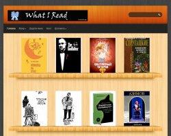 ВИР | What I Read : сайт - http://book.kvantor.biz