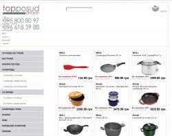 Интернет магазин посуды ТопПосуд. : сайт - http://topposud.com.ua/