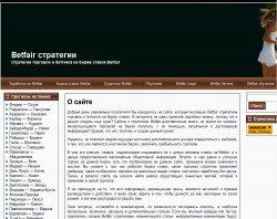 Биржевая торговля : сайт - http://www.exchangetrade.ru