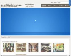 Компанія MebelUkraine - меблі на замовлення : сайт - http://mebelukraine.com.ua
